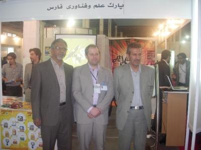 نمايشگاه الكامپ 1386-تهران