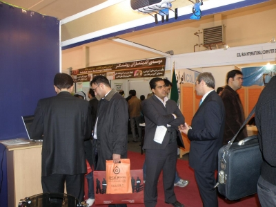 نمايشگاه الكامپ 1388-تهران